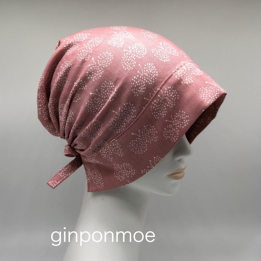 バンダナウォッチケア帽子(メルヘンバタフライ)