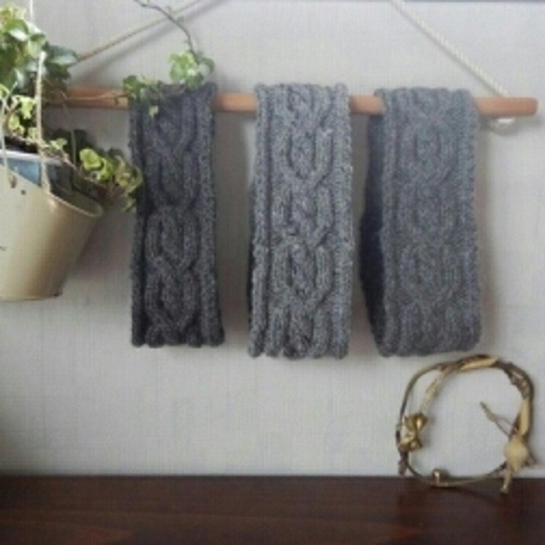 アラン模様の手編みヘアバンド