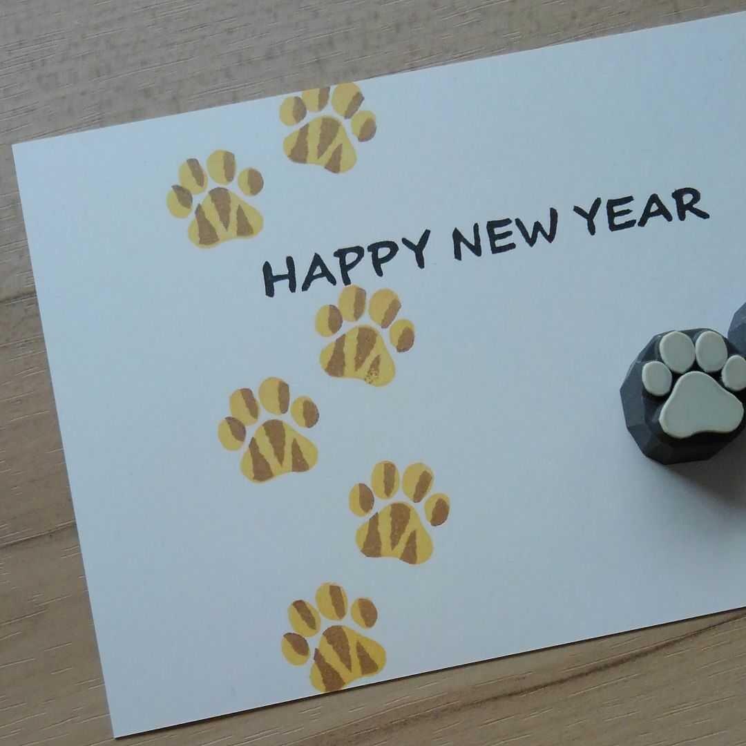 虎柄の肉球 消しゴムはんこ 2022年の年賀状に
