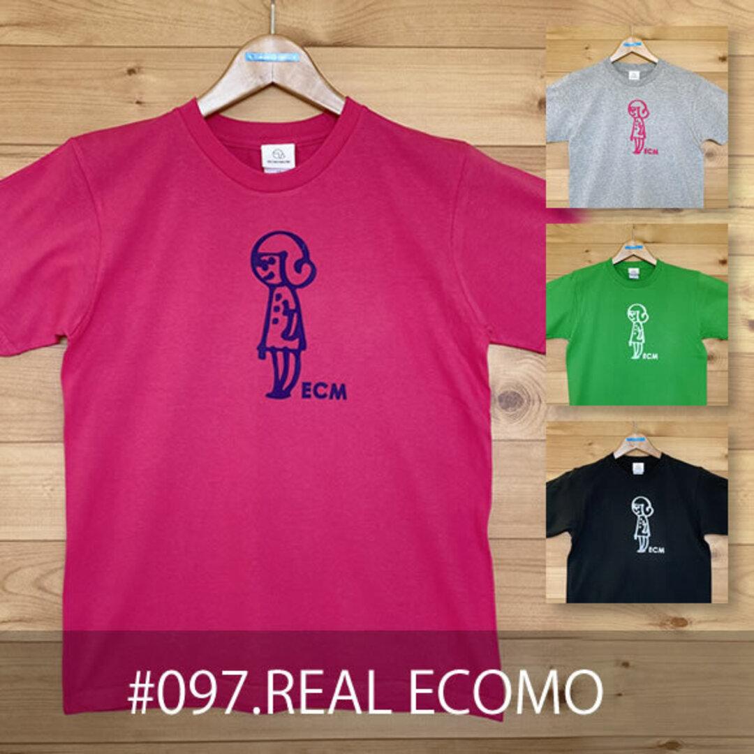 【受注生産】おとなTシャツ「REAL ECOMO(リアルエコモ)」
