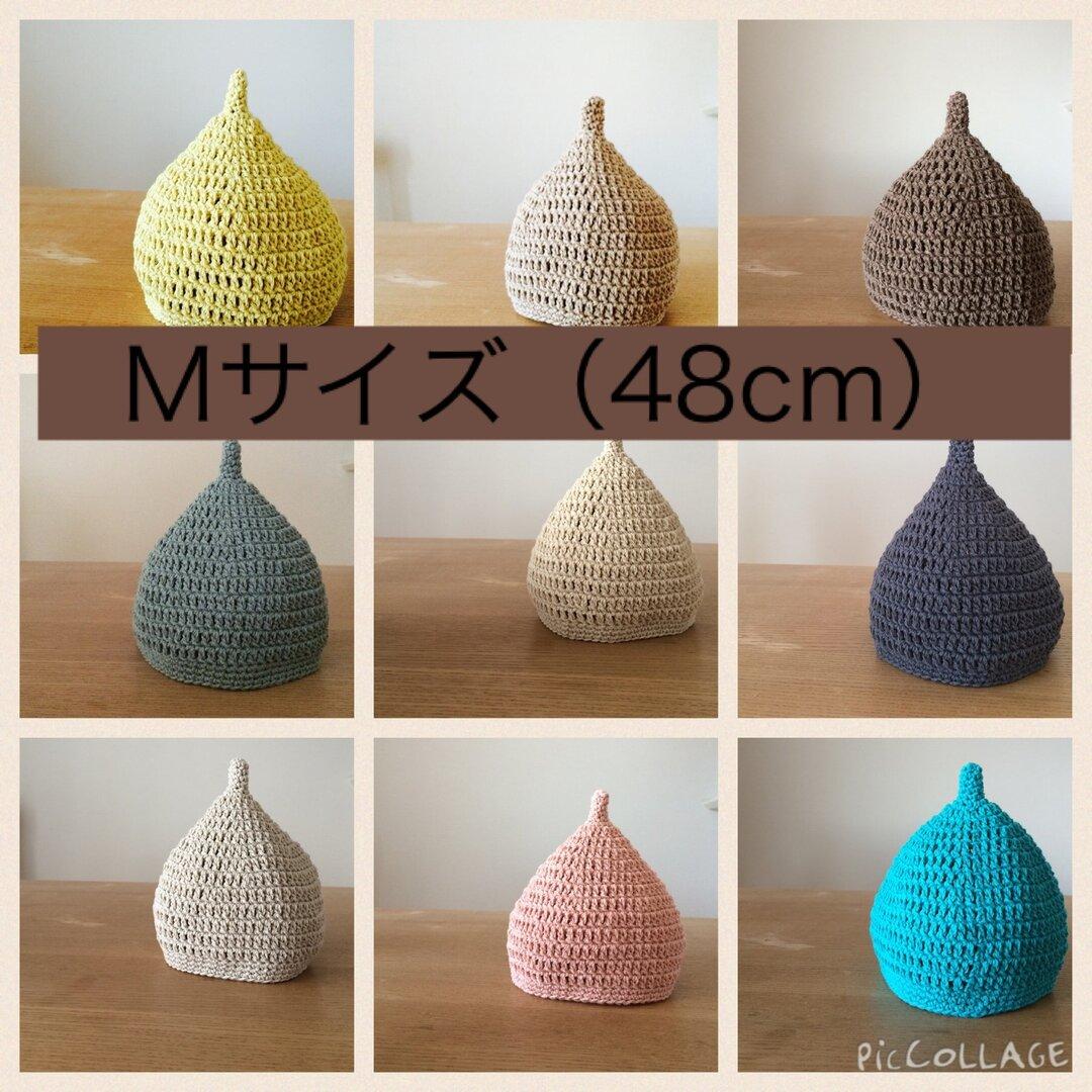 【Mサイズ】コットン100%のどんぐり帽