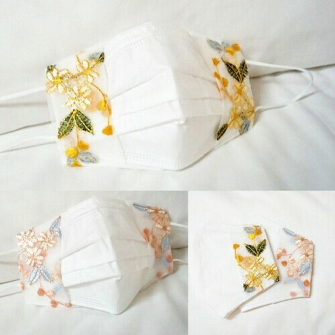 不織布 マスクカバー   お花のレース  2way お出かけ プレゼント