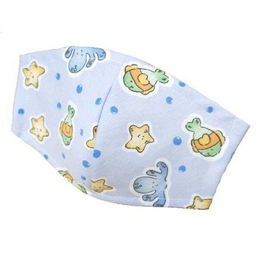 立体マスク★SSサイズ2枚組★ シート等が入るポケット式★幼児(18×12cm)★綿100%ブルー地海辺★送料無料