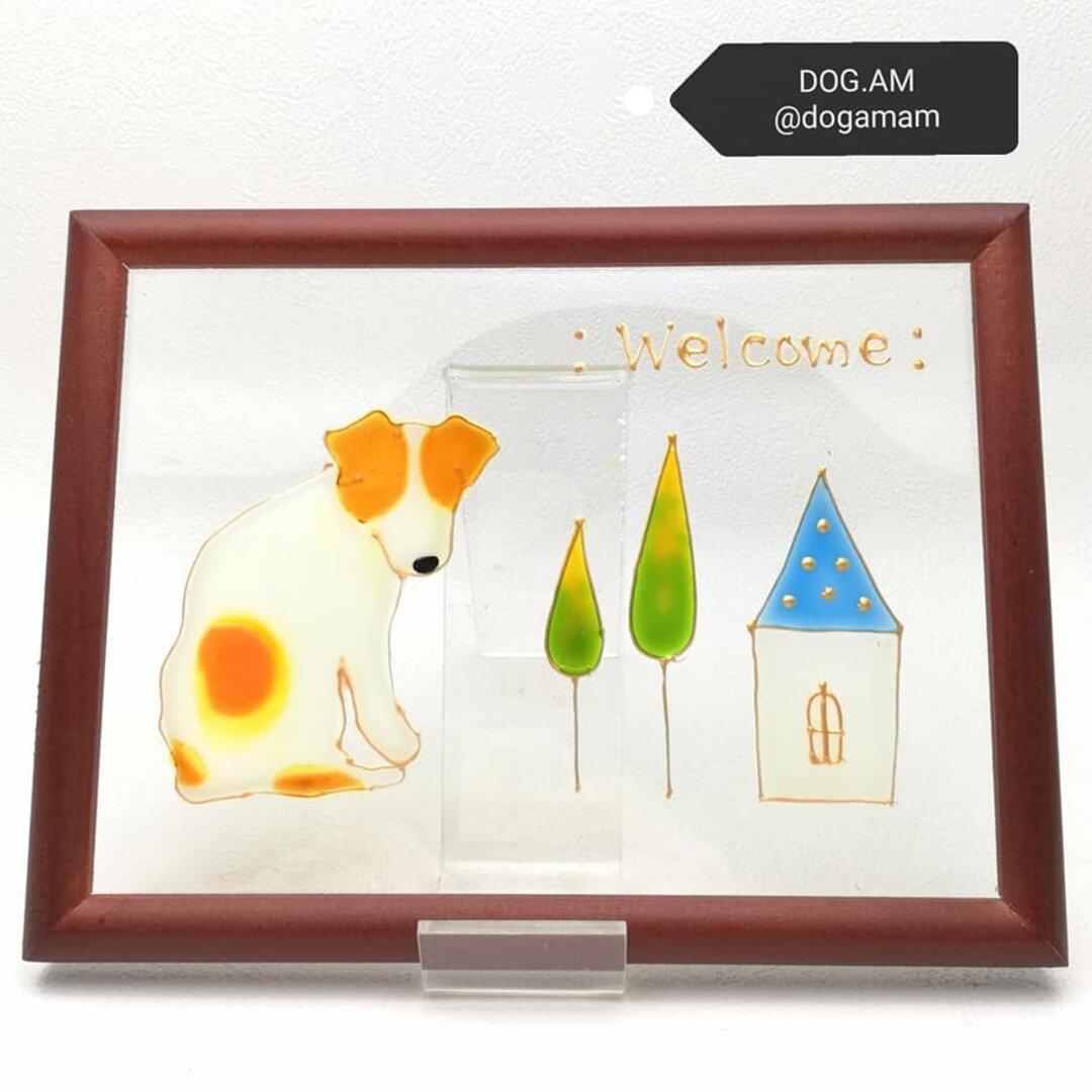 ジャックラッセルテリア 振り向き Dog+Home ウェルカムプレート  DOG.AM