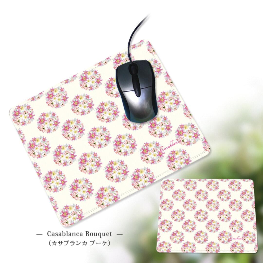 マウスパッド【Casablanca Bouquet (カサブランカブーケ)】(名入れ可)