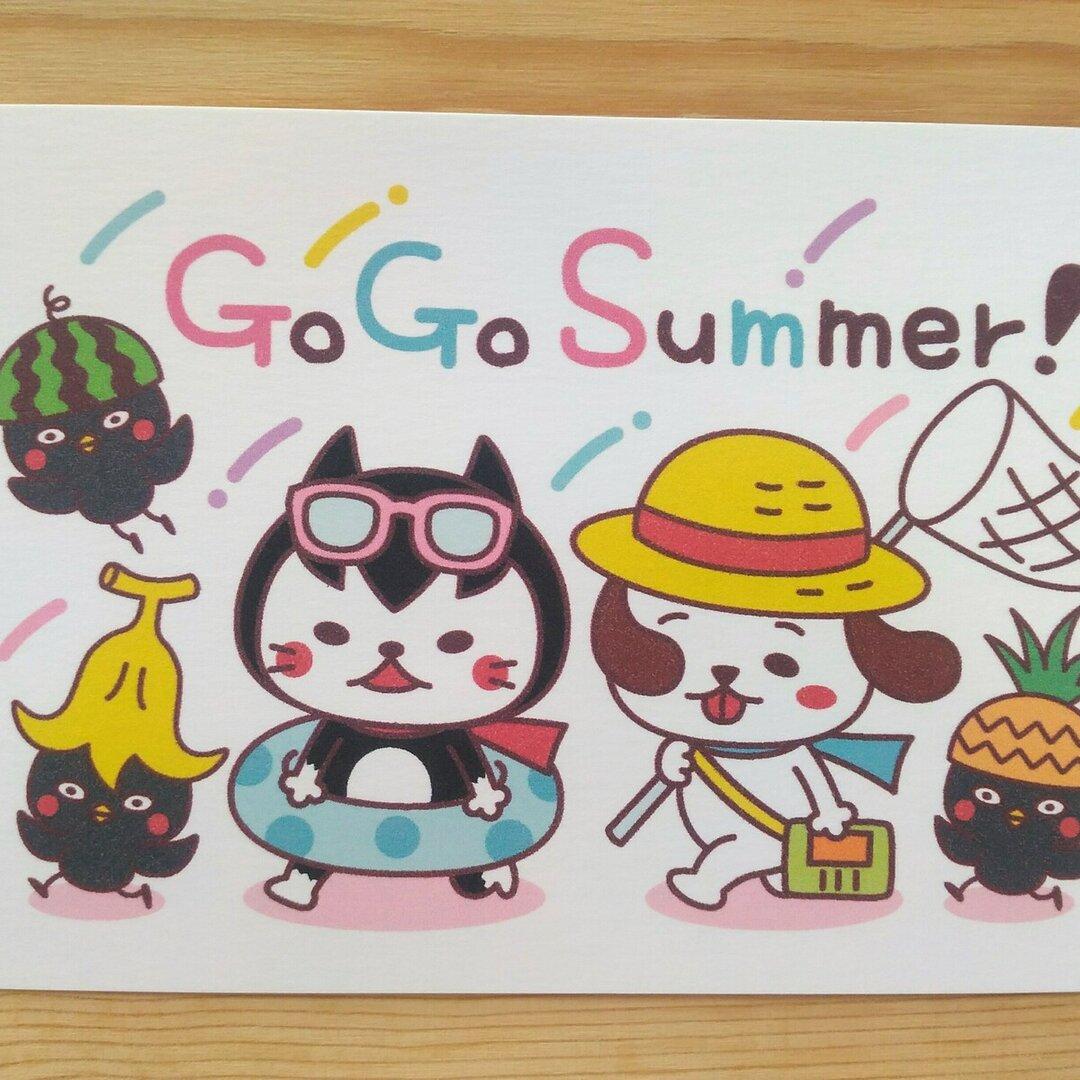 『GoGo Summer!』ポストカード2枚セット