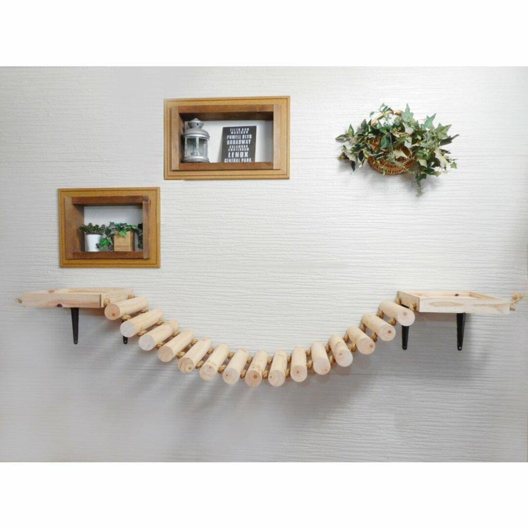木製 猫の吊り橋 キャットウォーク ハンドメイド  木製ネコ用 吊り橋 キャットウォーク