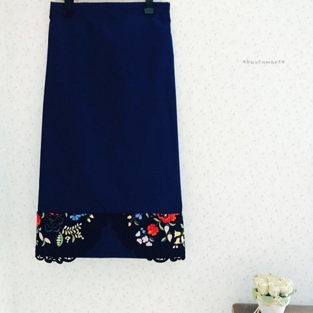 刺繍に恋するナロースカート