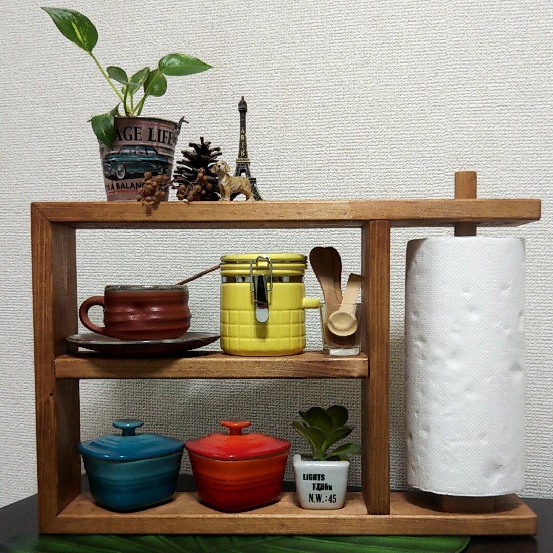 調味料ラック スパイス キッチン収納 木製 キッチンペーパーホルダー