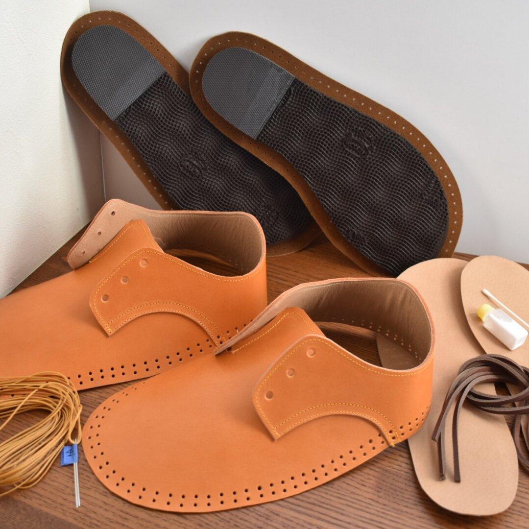 【送料無料】お家で靴作りキット 20cm〜24cm