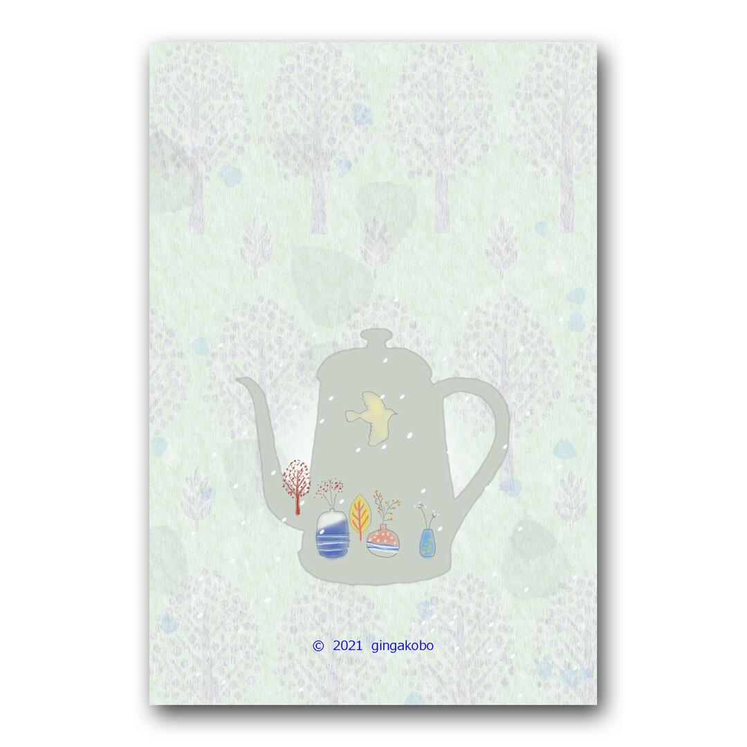 「北欧時間」秋  北欧  ほっこり癒しのイラストポストカード2枚組No.1432