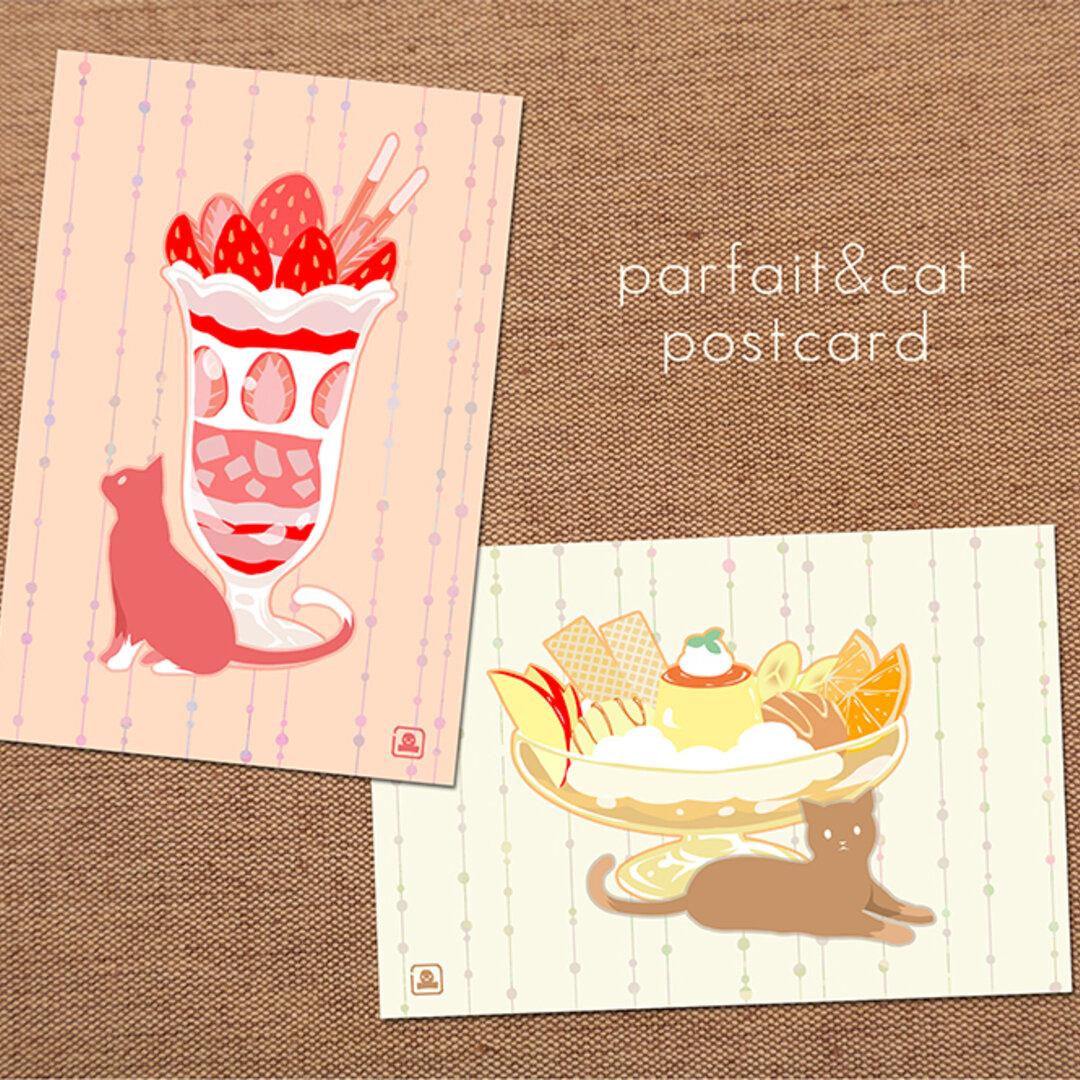 パフェと猫ポストカード2種×2枚セット