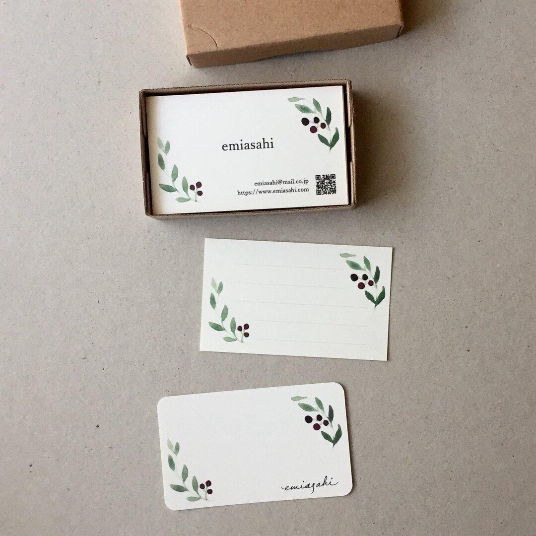【minne'sセレクト掲載】オリーブの名刺 ショップカード メッセージカード アクセサリー台紙 50枚