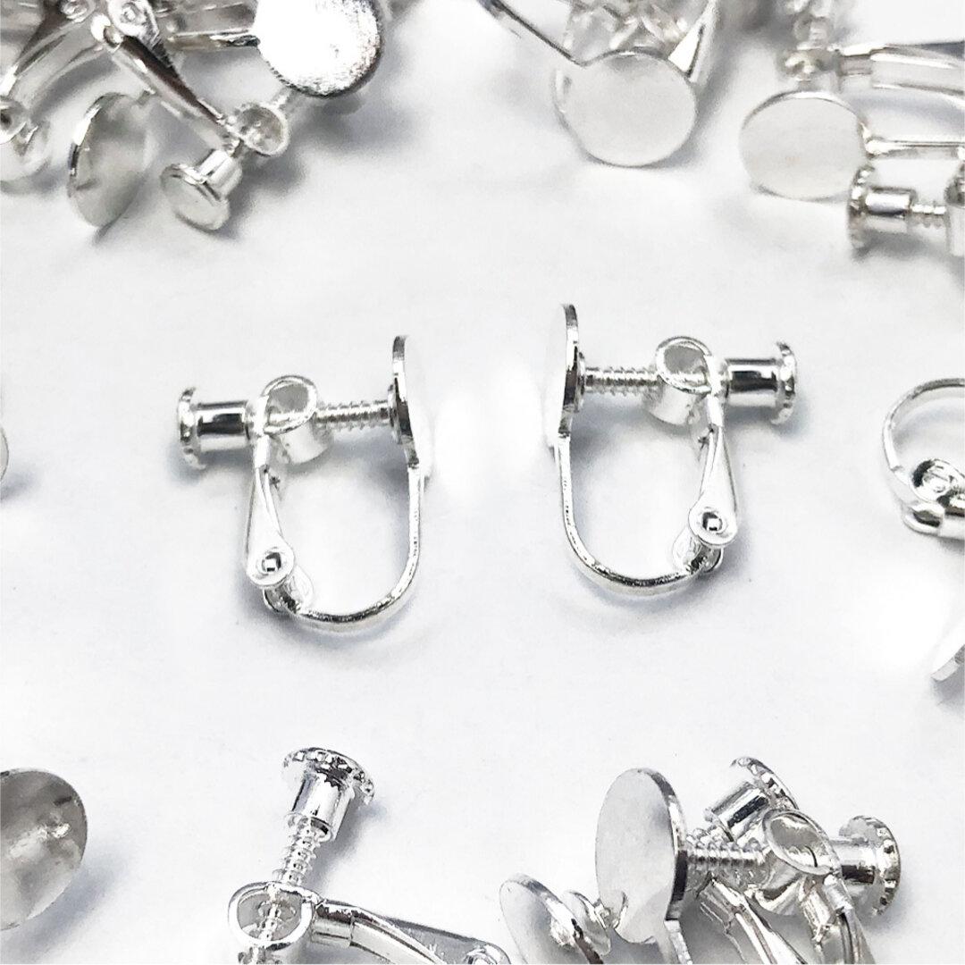 【リュミエラ】イヤリング パーツ ネジバネ式 台座付きイヤリングパーツ 20個(10ペア)ロジウム アクセサリーパーツ ハンドメイド #2110