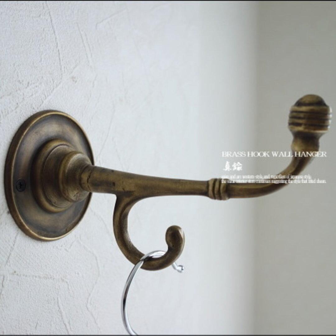 真鍮ダブルウォールフックkausar ブラスフック レトロ調 壁掛収納 帽子掛け コートハンガー ジャケットハンガー 真鍮製 L約14.8cm
