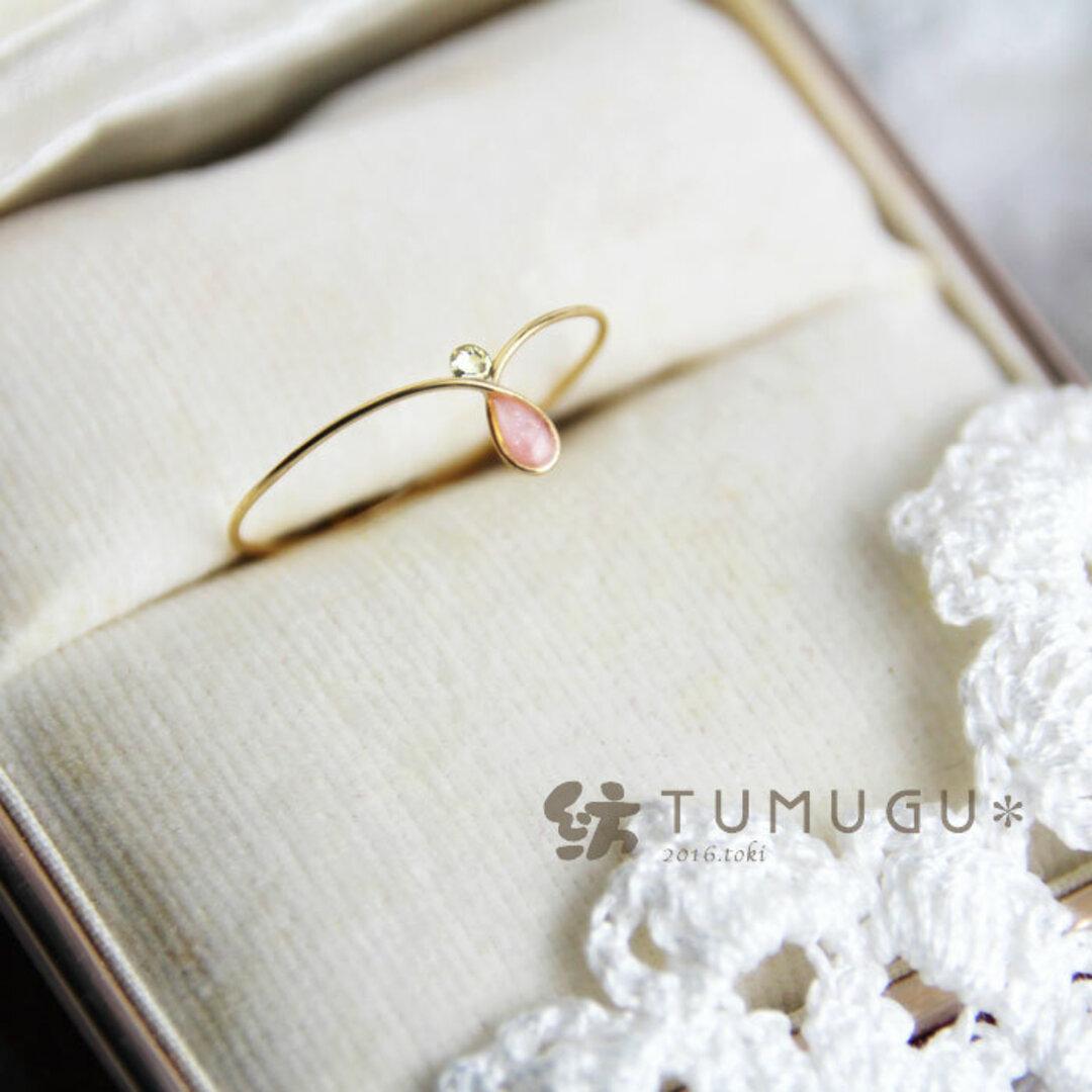 桜雫のワイヤーリング