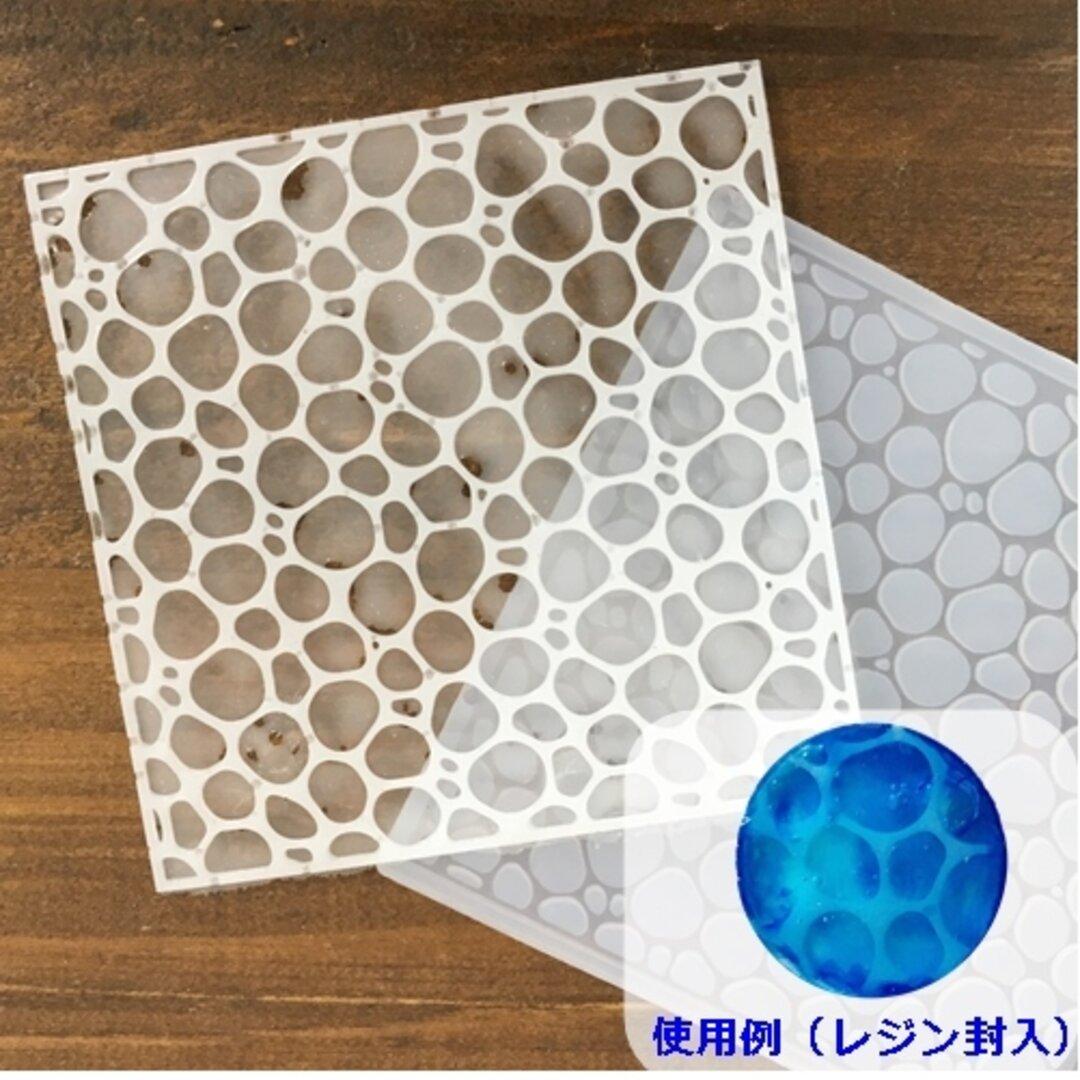 水面・波模様が作れるシリコンモールド・UV-LEDレジン液使用可!水紋,海面,波紋,網目模様,UVレジン,ハンドメイド/型番438-S