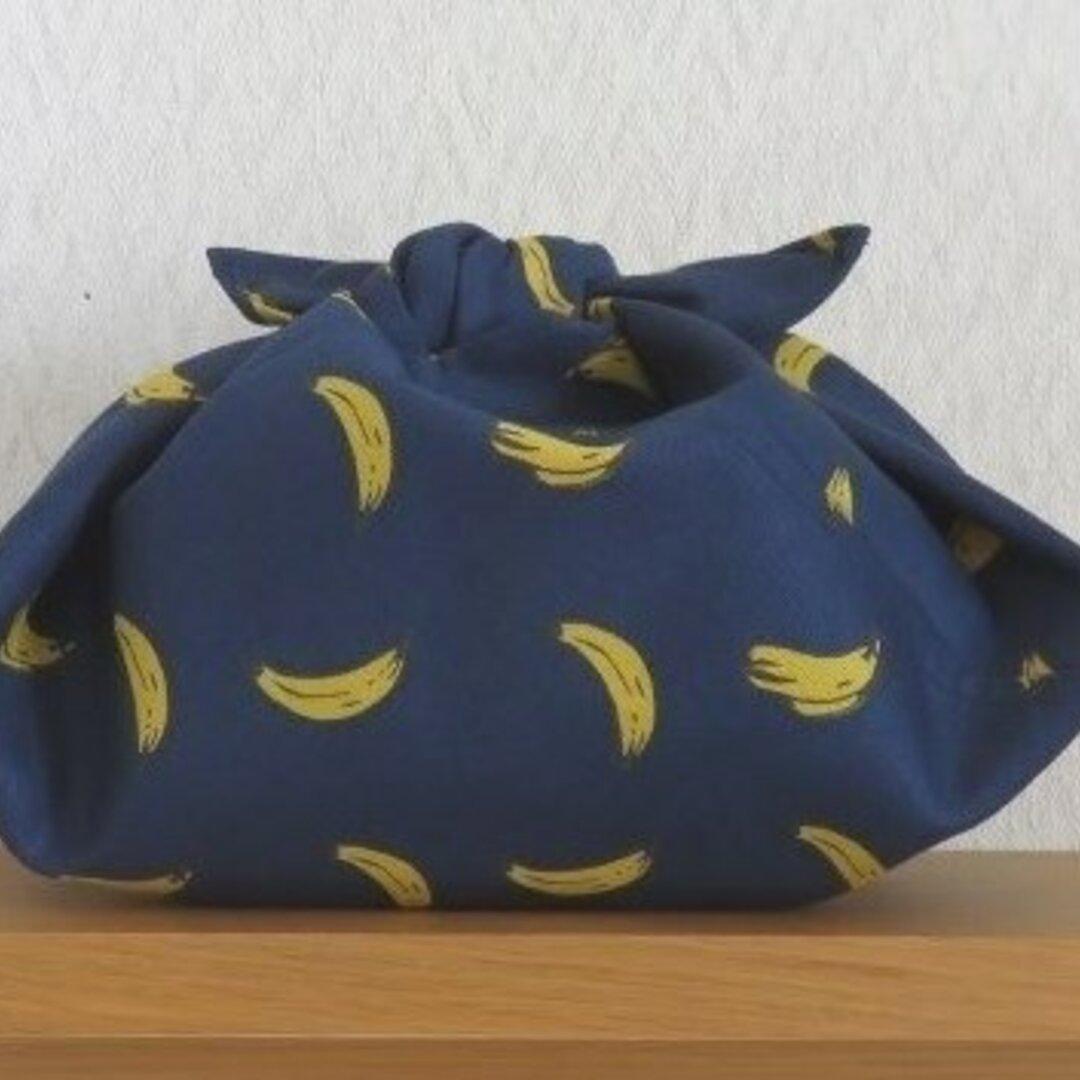 あずま袋 マチ付き お弁当サイズ バナナ柄 フルーツ ネイビー