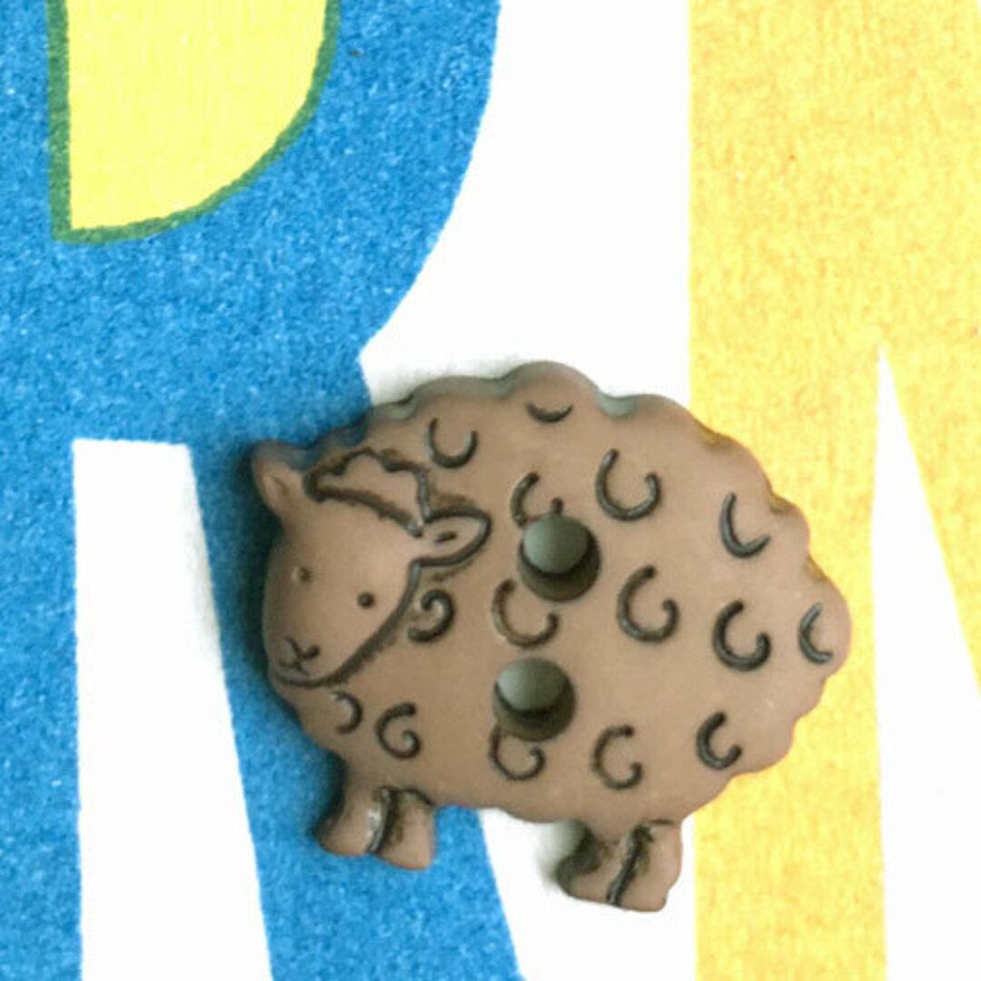 フランス ボタン ひつじ ブラウンXブラック 2個1472