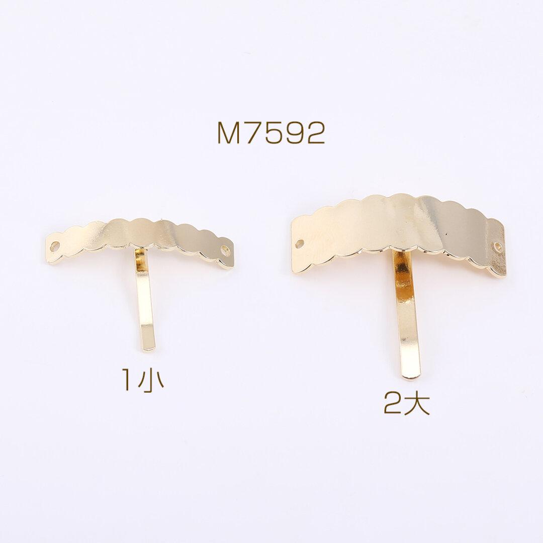 M7592-1  12個  ポニーフック カーブレース長方形 2穴 2サイズ ゴールド  3×(4ヶ)