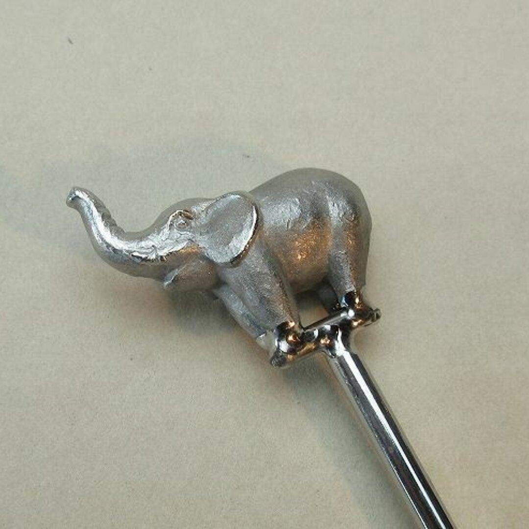 ゾウのマドラー