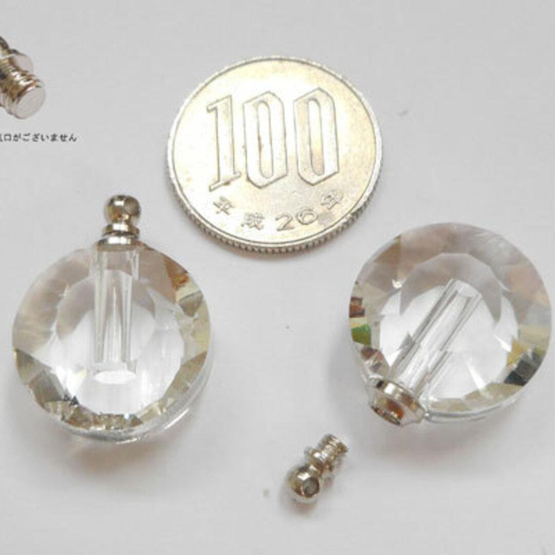 香水 ペンダント ネックレス/アロマ ペンダント ネックレス/ガラス容器 香水瓶 0.1cc デコ 素材 クリスタル円型  ko-cen