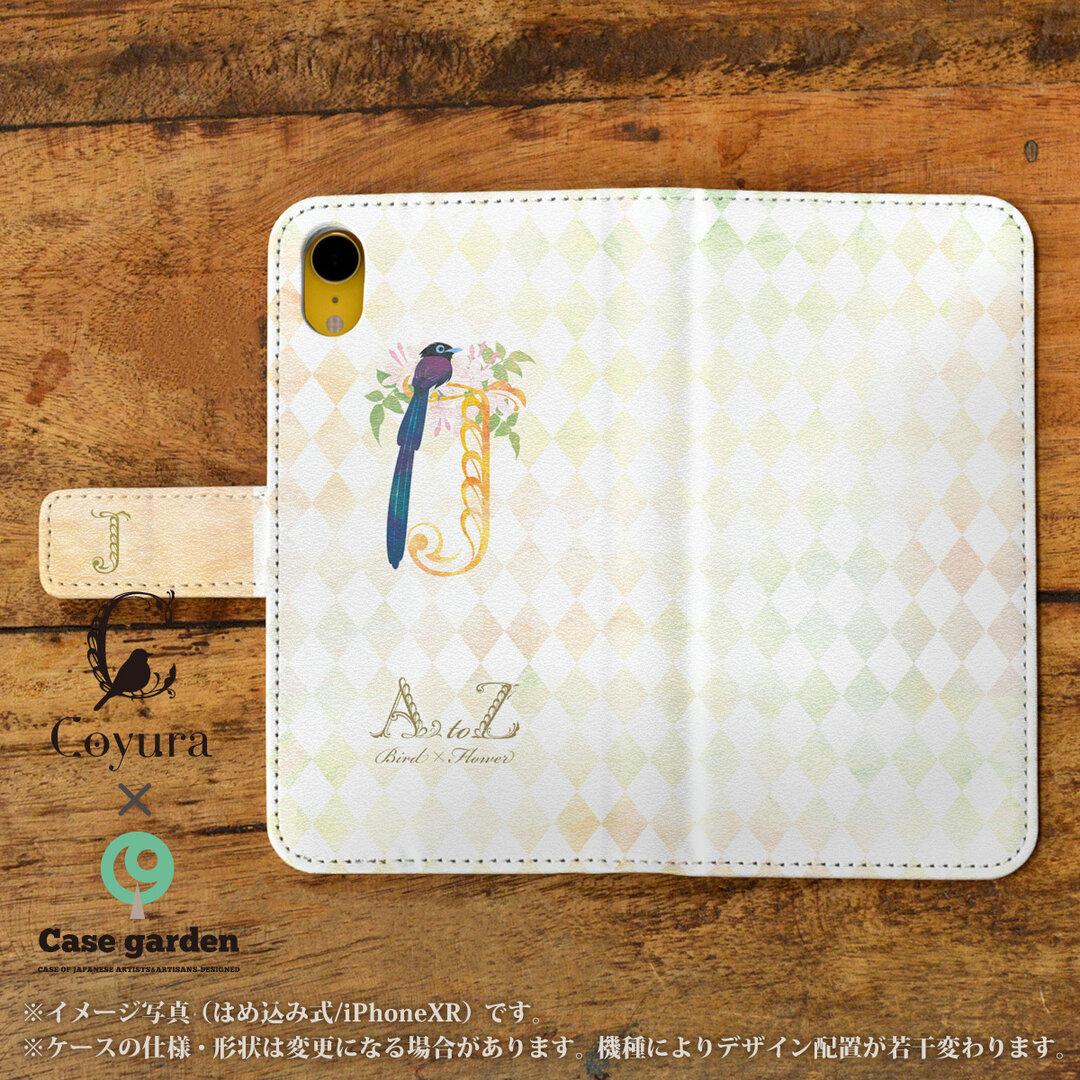 スマホケース 手帳型 全機種対応 iPhoneXR iPhoneXsMax iPhoneXs Xperia XZ1 XZ2 Compact アルファベット イニシャル 鳥 花 ジャスミン