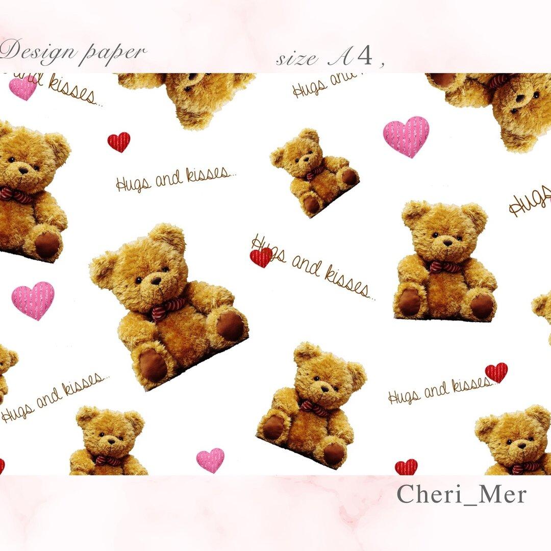 送料無料♥オリジナルデザインペーパー「love bear」