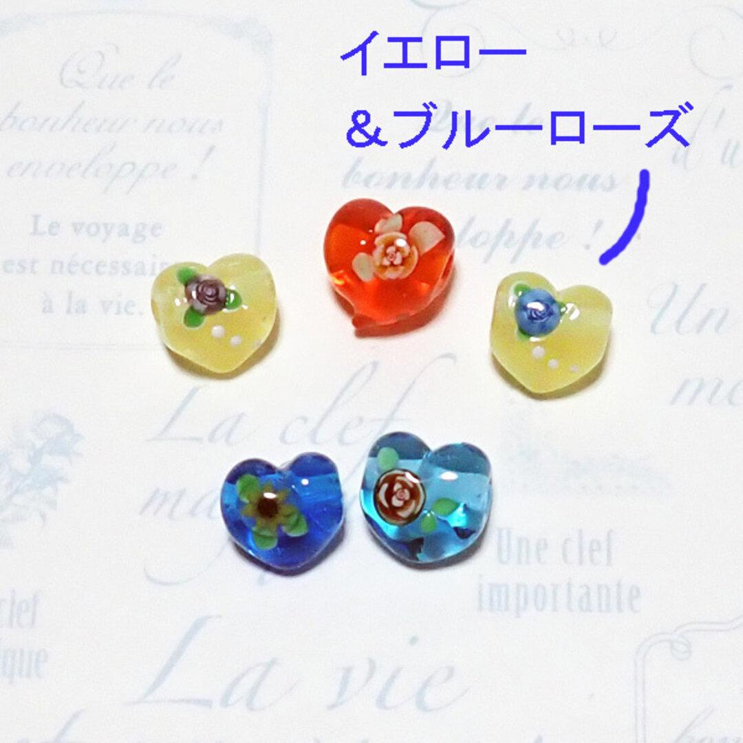 《ハートのとんぼ玉 横穴タイプ イエロー/ブルーローズ ハンドメイド ガラス製》