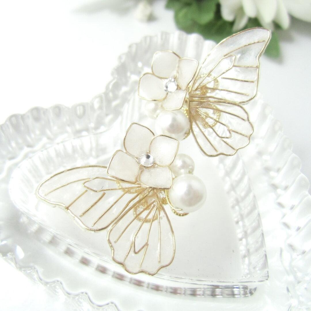 白紫陽花と蝶のピアス(イヤリング)
