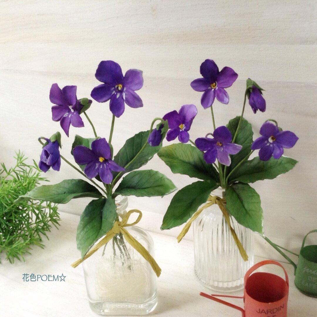 【💜再販】粘土の花◆小瓶に咲く野スミレ🎶各1点💙
