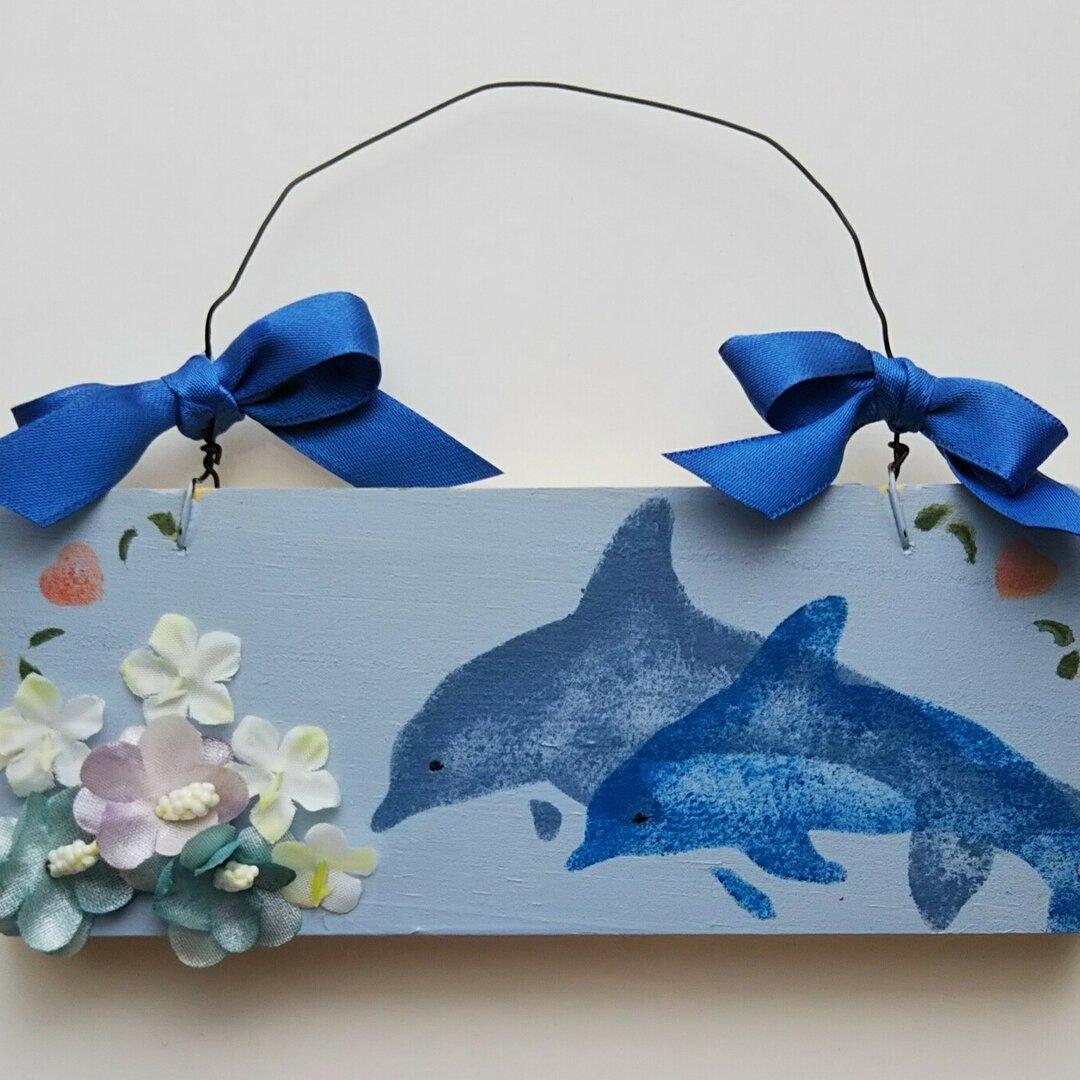イルカのドアプレート