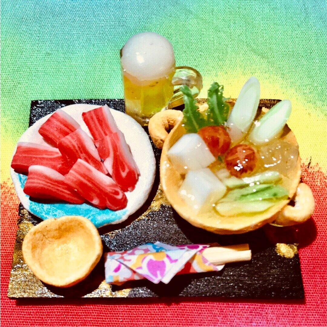 お鍋セット☆居酒屋シリーズ