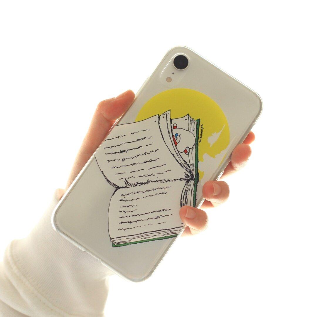 iPhoneケース「夜更かしの読書」