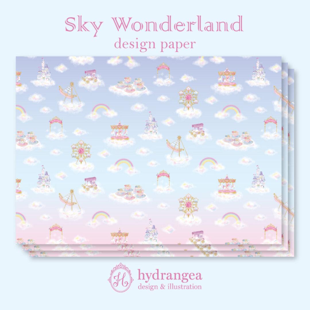 【Sky Wonderland-day time-】A4サイズ デザインペーパー