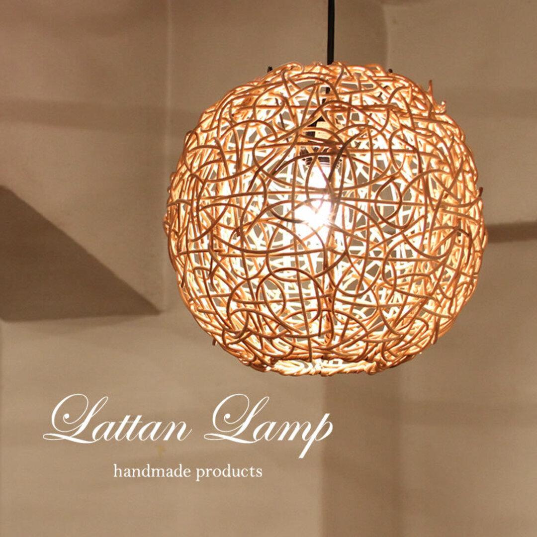 当日出荷!インテリア照明 リゾート気分を味わえるラタンペンダントライト 30㎝[ナチュラル] L02 (ランプ、間接照明、籐)