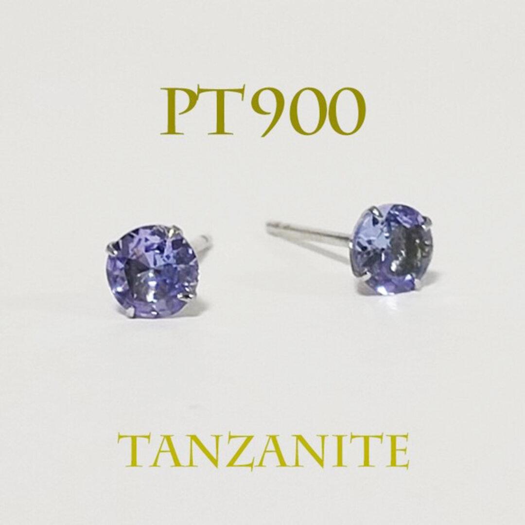 PT900 タンザナイトピアス