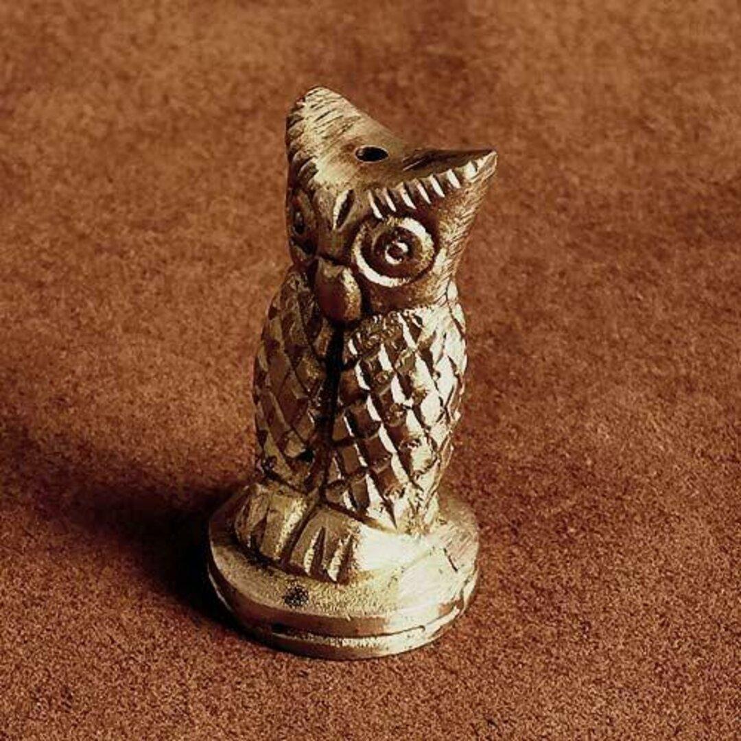 真鍮製 お香立て(フクロウ)ふくろう 梟 オウル 鳥 動物 チャーム 置物 インセンス スタンド スティック ブラス 縁起物 小さい ゴールド