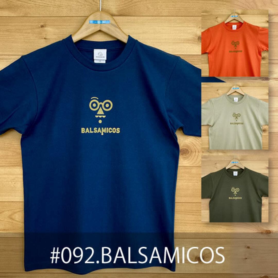 【受注生産】おとなTシャツ「BALSAMICOS(バルサミコス)」