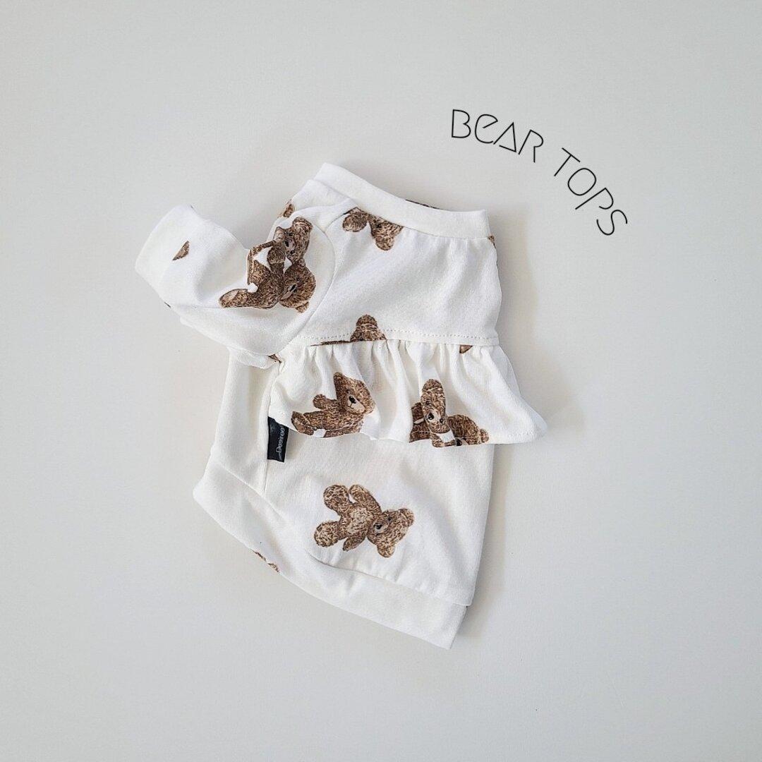 ◆犬服◆ ベア🐻トップス(white)