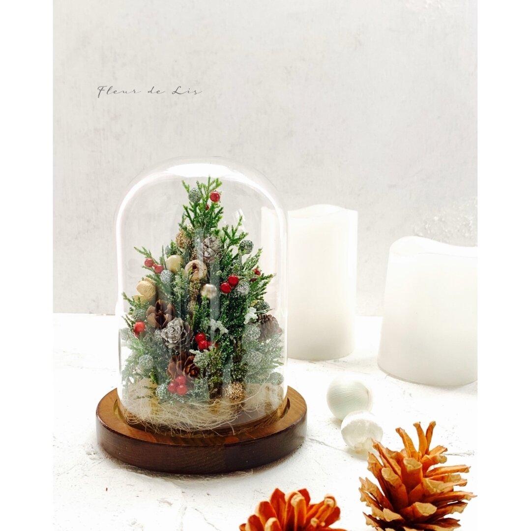 煌めきガラスドームのクリスマスツリー 木の実 アーティフィシャルフラワー ツリー
