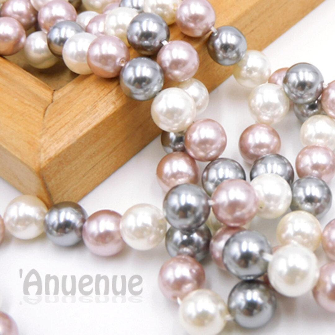 Natural Shell Pearl Beads / ラウンドパールビーズ【 3color mix / 6mm】12個