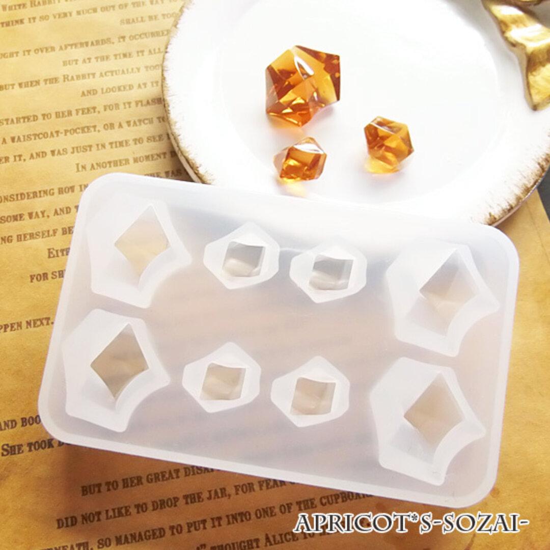 レジン用 クリスタル 宝石 氷 シリコンモールド 型 (1個)  / モールド 型 シリコン オルゴナイト 鉱物