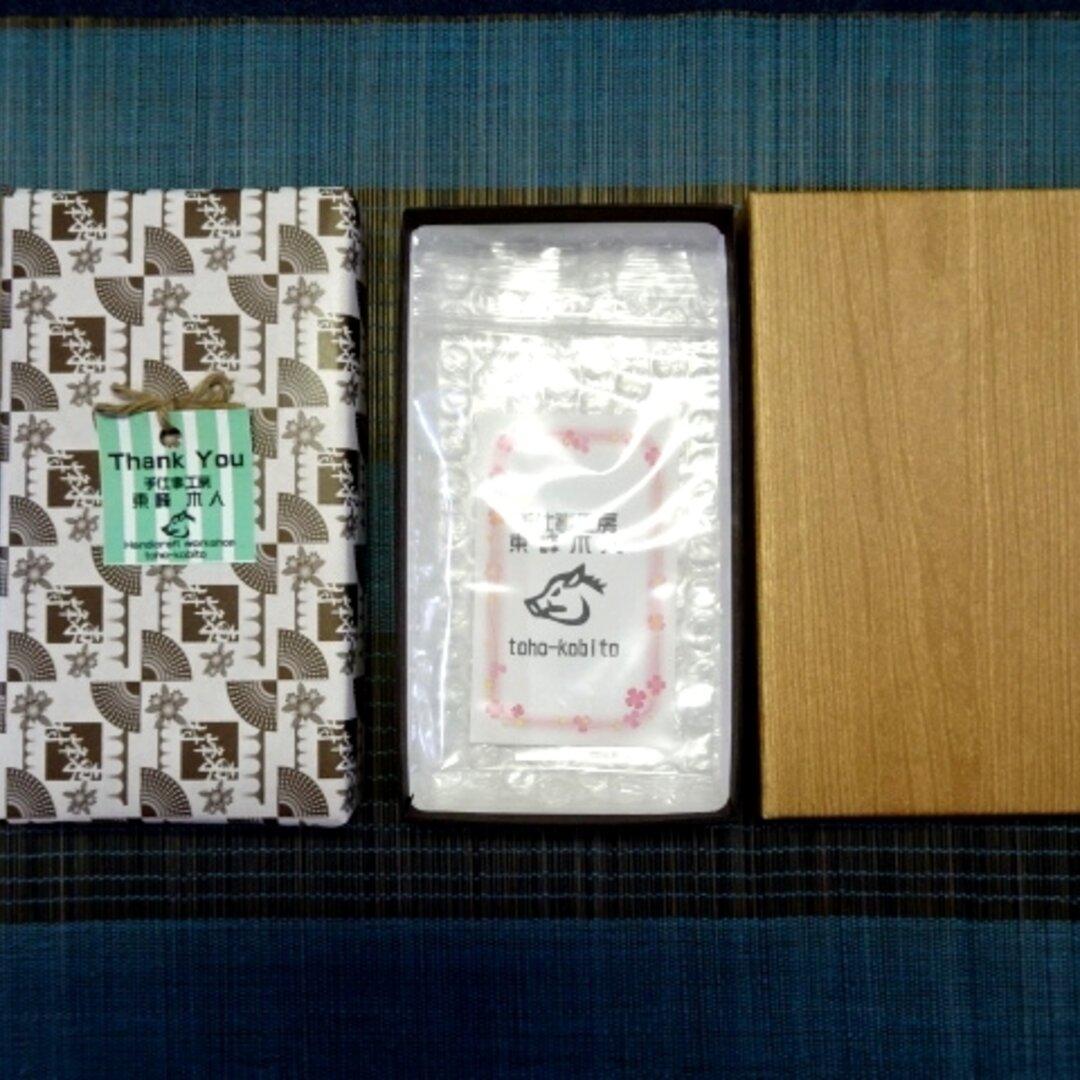 東峰木人の作品用ギフトボックス・木目調紙箱包装16cm