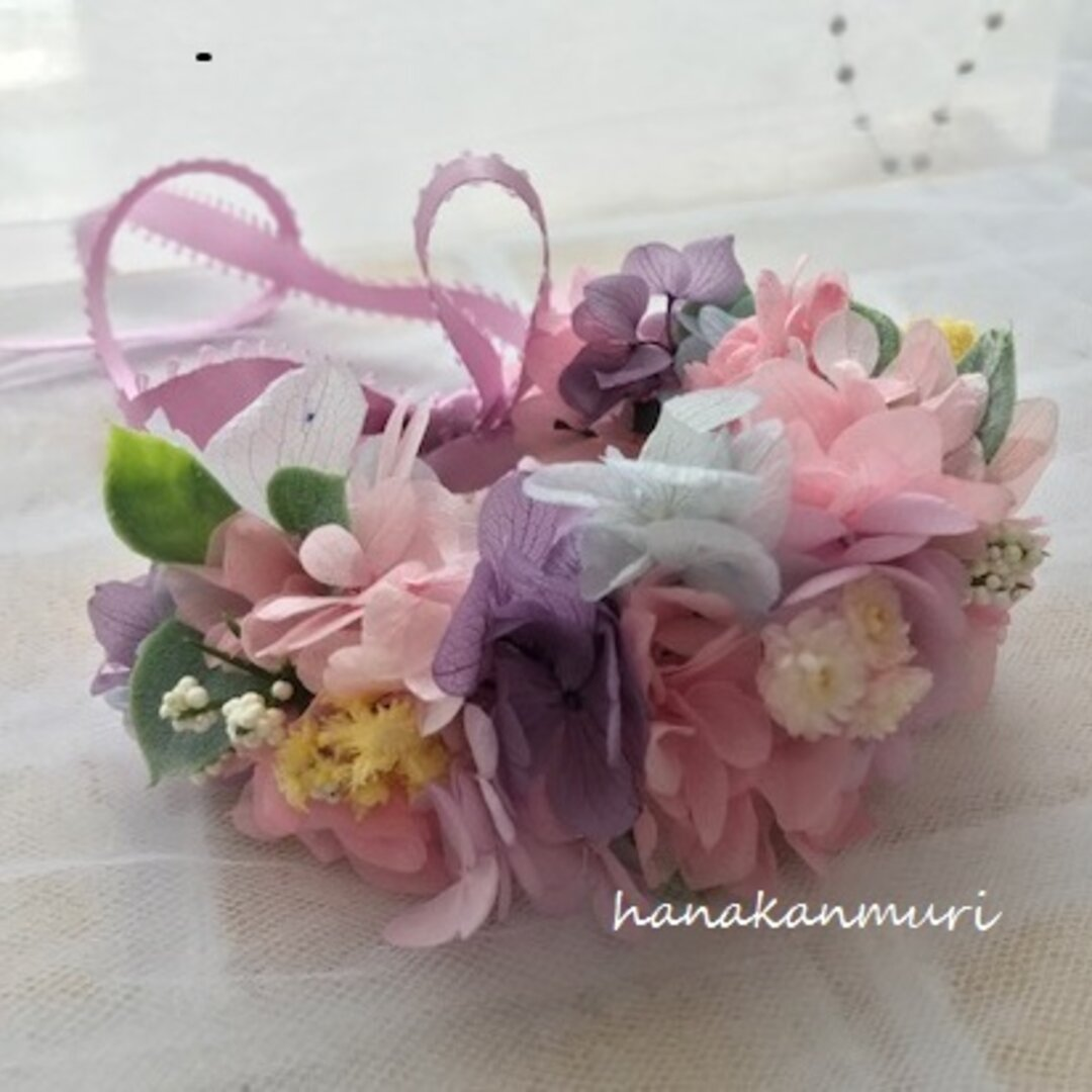お色自由*紫陽花のリストレット