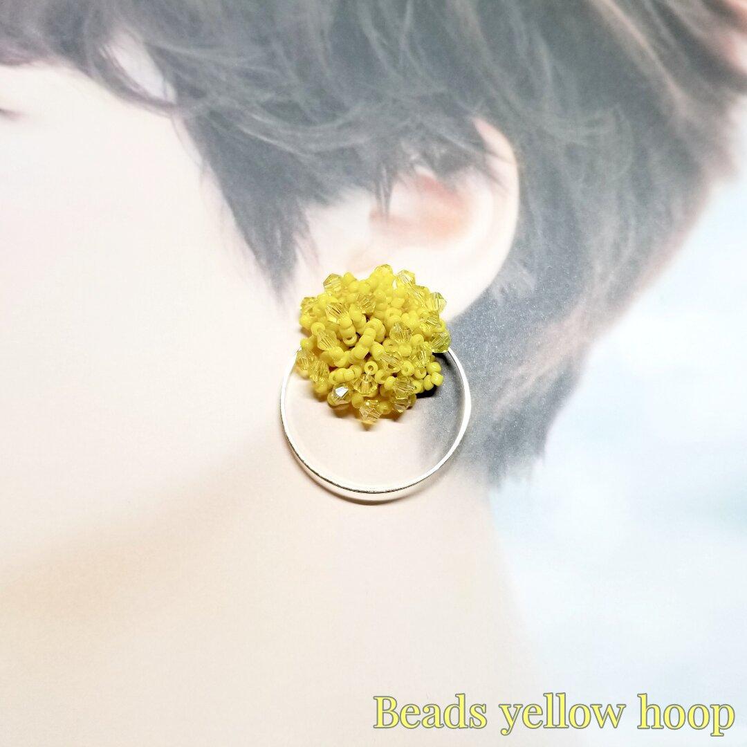 大ぶりピアス ビーズ イエロー フープ 樹脂イヤリング 樹脂ピアス beads yellow INSIDIA.NO.007