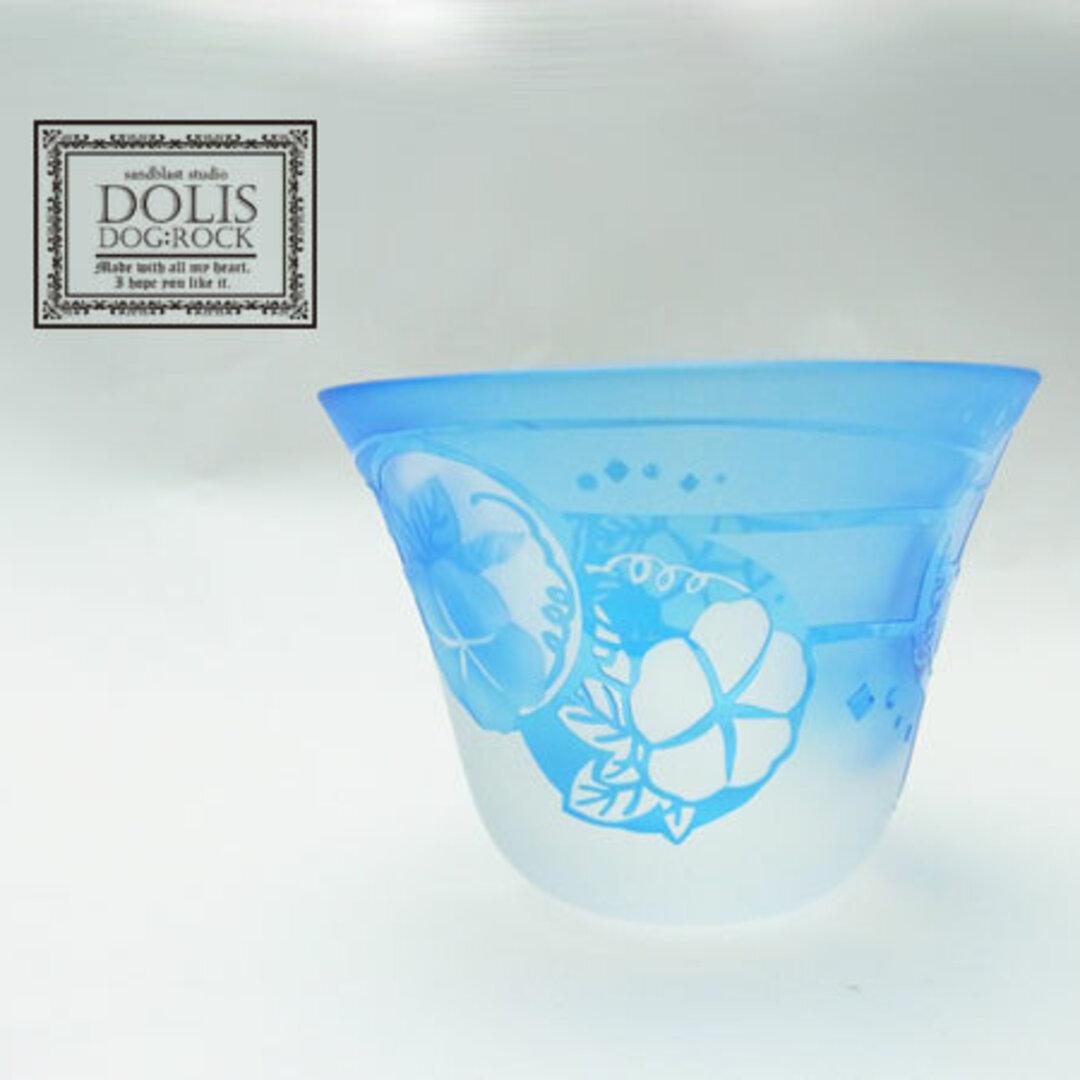 ◆再再販◆ぐい呑 ~SIKI~夏 ドーリス