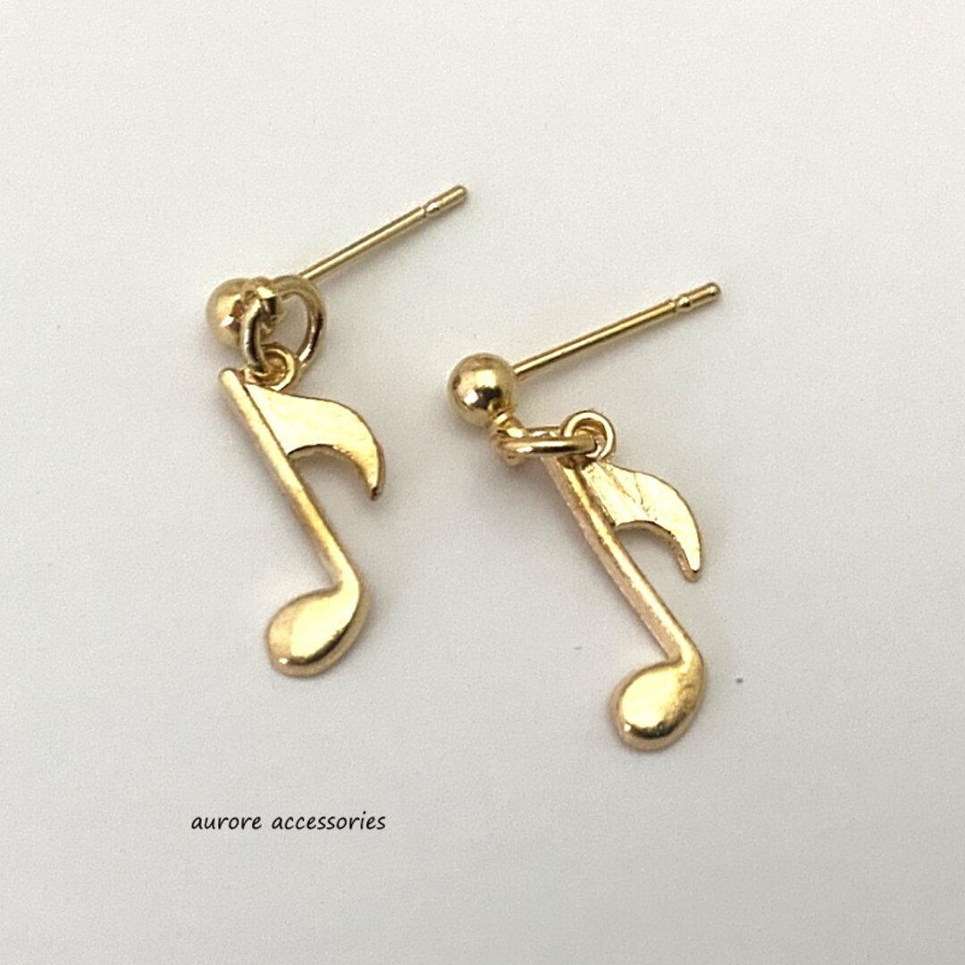 note stud earrings スタッドピアス 音符 小ぶり 小さめ 上品 ゴールドカラー