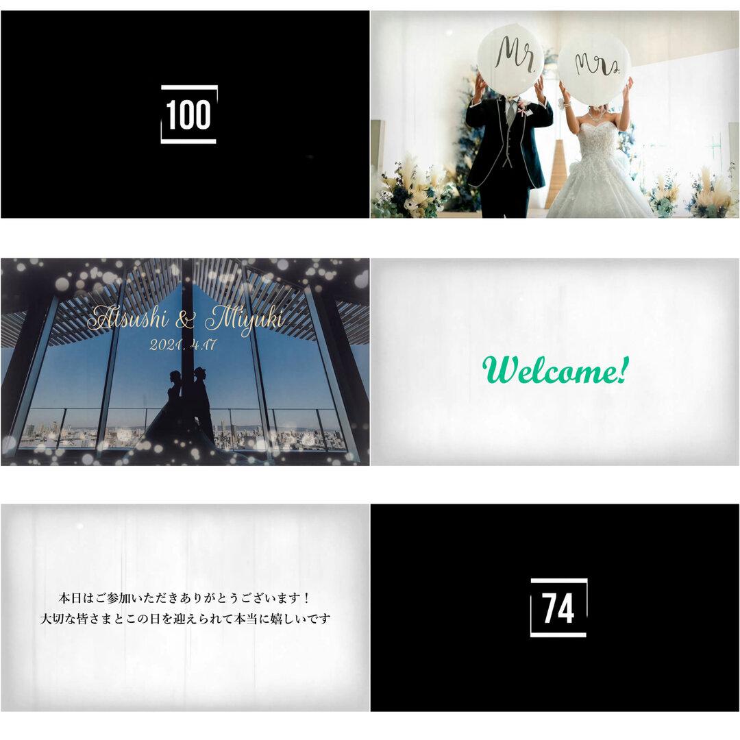 カウントダウン オープニングムービー 盛り上がる 結婚式  8mmフィルムのレトロな質感♡おしゃれ【100秒からのカウントダウン|オープニングムービー】