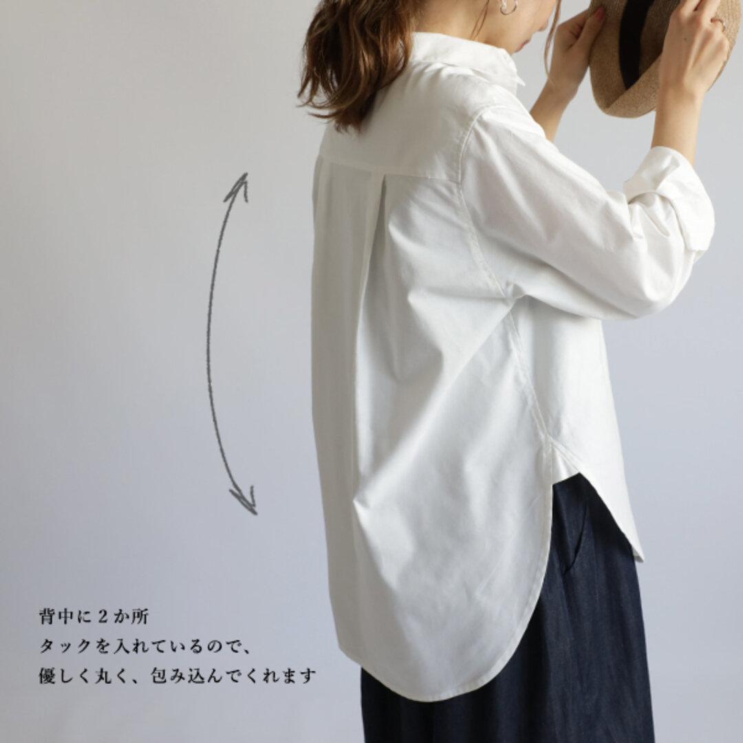 新作『女前 丸み 小粋シャツ ブラウス』オックスフォード コットン100%ゆったり前開き 白 ホワイト F96C